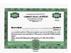 Custom Stock Certificates 1 Class Multi-Class Precise Certificates