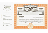 Goes 365 Side Stub Stock Certificates